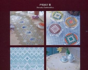 Fine Hardanger Embroidery II by Sadako Totsuka Japanese Craft Book (In Chinese)