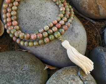 Mala Necklace - Autumn Jasper Full Mala