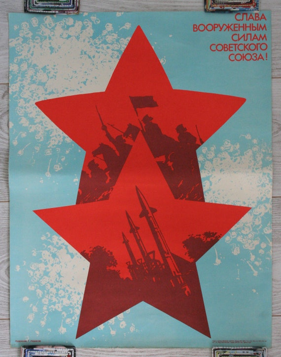 Original Retro Soviet Propanda Political Poster from 80s USSR Communist Cold War