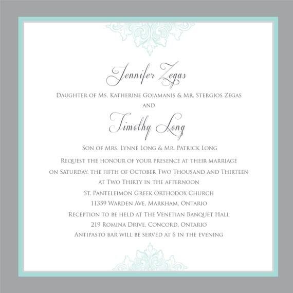 Printable Wedding Invitation Wedding invitation template