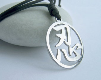 Shinobi or Ninja - stainless steel pendant on natural leather cord mens or womens martial art necklace.