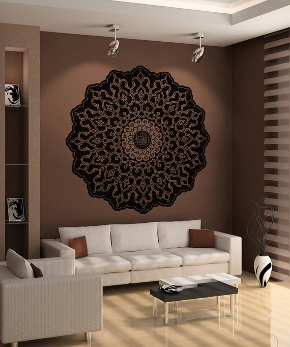 vinyl wall decal sticker abstract circle design by