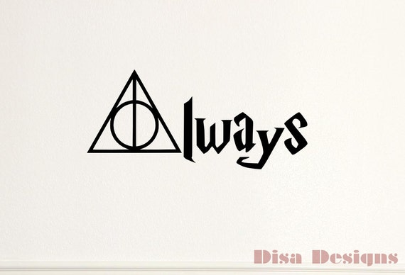 deathly hallows always - photo #3