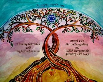 Wedding Gift Ideas Jewish : ... WEDDING GIFT - Jewish Wedding - Anniversary gift - Jewish