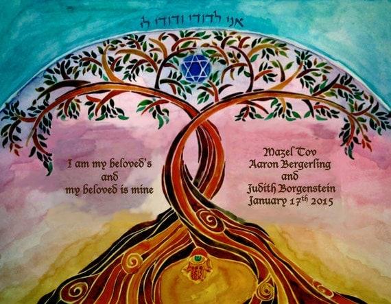 Jewish Wedding Gift: PERSONALIZED WEDDING GIFT Jewish Wedding By AmitJudaicaArt