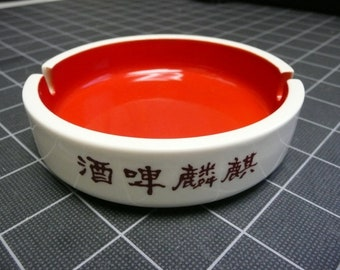 Kirin Beer Ashtray Vintage Breweriana Japanese Sakura Fine China Made In Japan Brewery Advertising Collectable