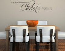 Scripture Wall Decal - I can do all things through Christ who strengthens me - Christian