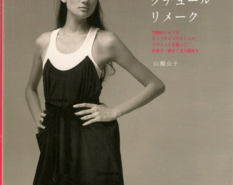 Cool Courture Remake Dress Japanese Craft Book
