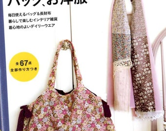 Linen and Cotton Easy Goods, Bags, and Clothes - Japanese Craft Book