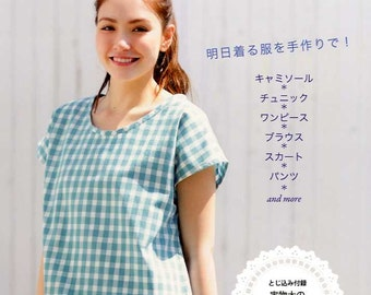 Easy Summer Clothes - Japanese Craft Pattern Book