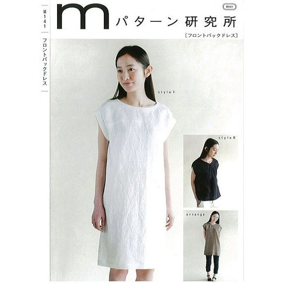 M141 ADULT Front / Back Dress - Japanese M Pattern
