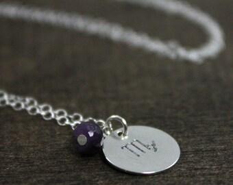 Stamped Zodiac Necklace - Sterling Silver - September Virgo
