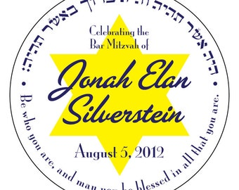 White Bar Mitzvah Label Stickers - Choose your own size, style, and colors