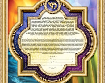 Ketubah - The ESSENCE of LIFE is LOVE - Includes Free Personalization
