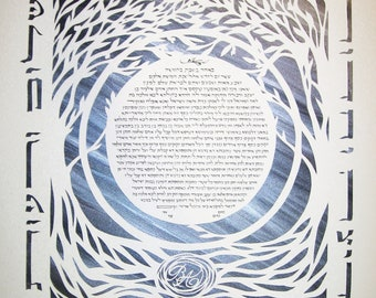 Blessings Ketubah with Silver Gray and Black background colors