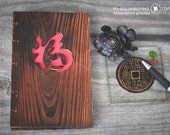 Letterpress Wooden Chinese Calligraphy  (FU)  Journal