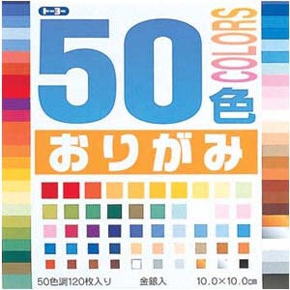 Japanese Origami Paper - 50 colours - 10cm sheets (4 inches)