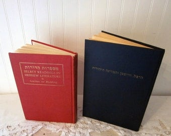 2 vintage Hebrew, Jewish books. 1956 Herzl, Weizmann and the Jewish State - Lipsky. 1942 Select Readings in Hebrew Literature, HC textbooks