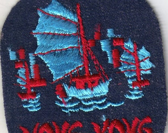 Ancient Hong Kong Denim Blue and Red Iron On Vintage 1970's Sewing Patch Applique
