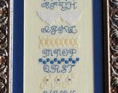 Cross Stitch Sampler, A Finished Piece