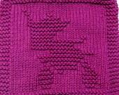 Knitting Cloth Pattern - BABY STROLLER - PDF
