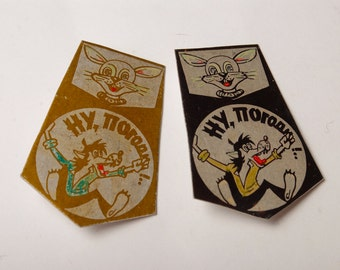 Set of 2 vintage pins, The Wolf and the Hare, characters of Russian cartoon Nu Pogodi.  Badges, from USSR