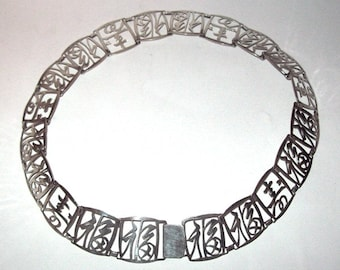 27in Sterling Silver Belt with Chinese Characters Japanese