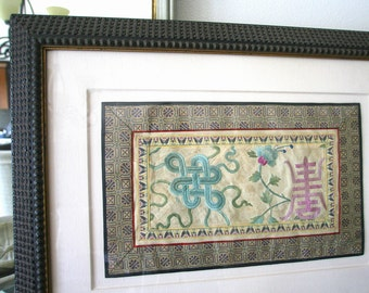 Vintage Chinese Embroidered Panel Walnut and Linen Frame