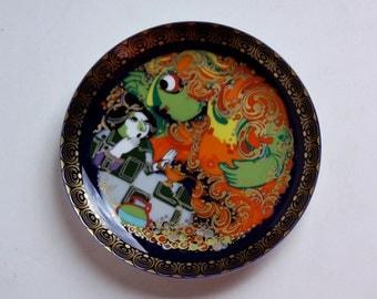 Vintage Wall Plate Aladdin Serie (7) - Bjørn Wiinblad for Rosenthal