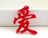 Super Sale  20% off Chinese Calligraphy