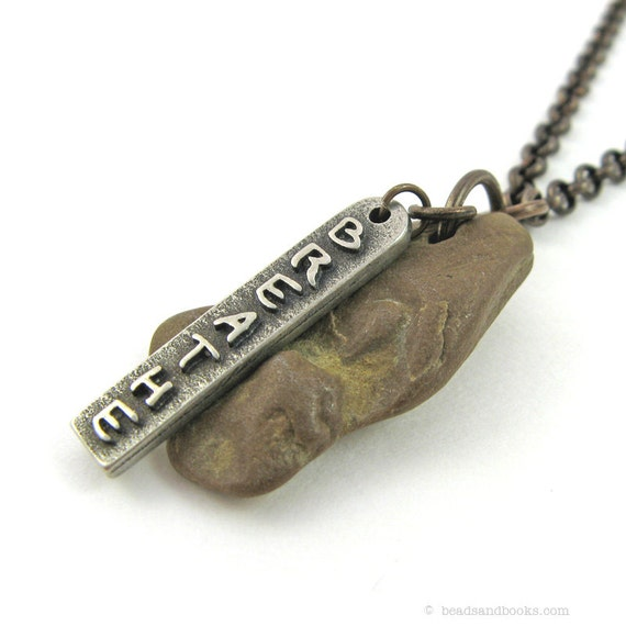 Natural Rock Jewelry: Yoga Jewelry, Breathe Necklace
