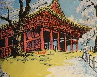 Vintage 1971 Silk Oriental Pagoda Calender Pillow