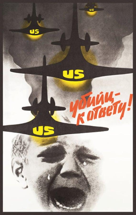 Soviet anti-American posters. Murderers must answer for their crimes. Soviet poster, soviet propaganda, propaganda, ussr, soviet union, 1986