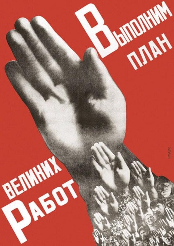 SOVET Constructivist Posters. Lets fulfill the plan of great work / Soviet poster, soviet propaganda, propaganda, ussr, soviet union, 1930