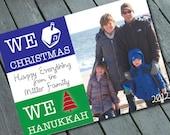 CHRISTMAS and HANUKKAH Happy Everything Holiday Photo Card