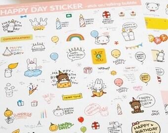 Kawaii Birthday Icon Message Sticker Set (2 sheets)