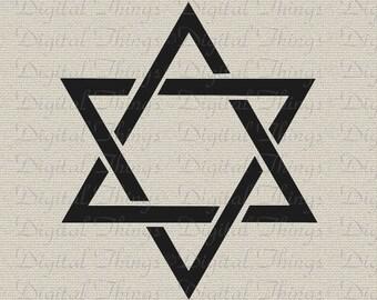 Hanukkah Chanukah Star of David Jewish Holiday Decor Printable Digital Download for Iron on Transfer Fabric Pillows Tea Towels DT491