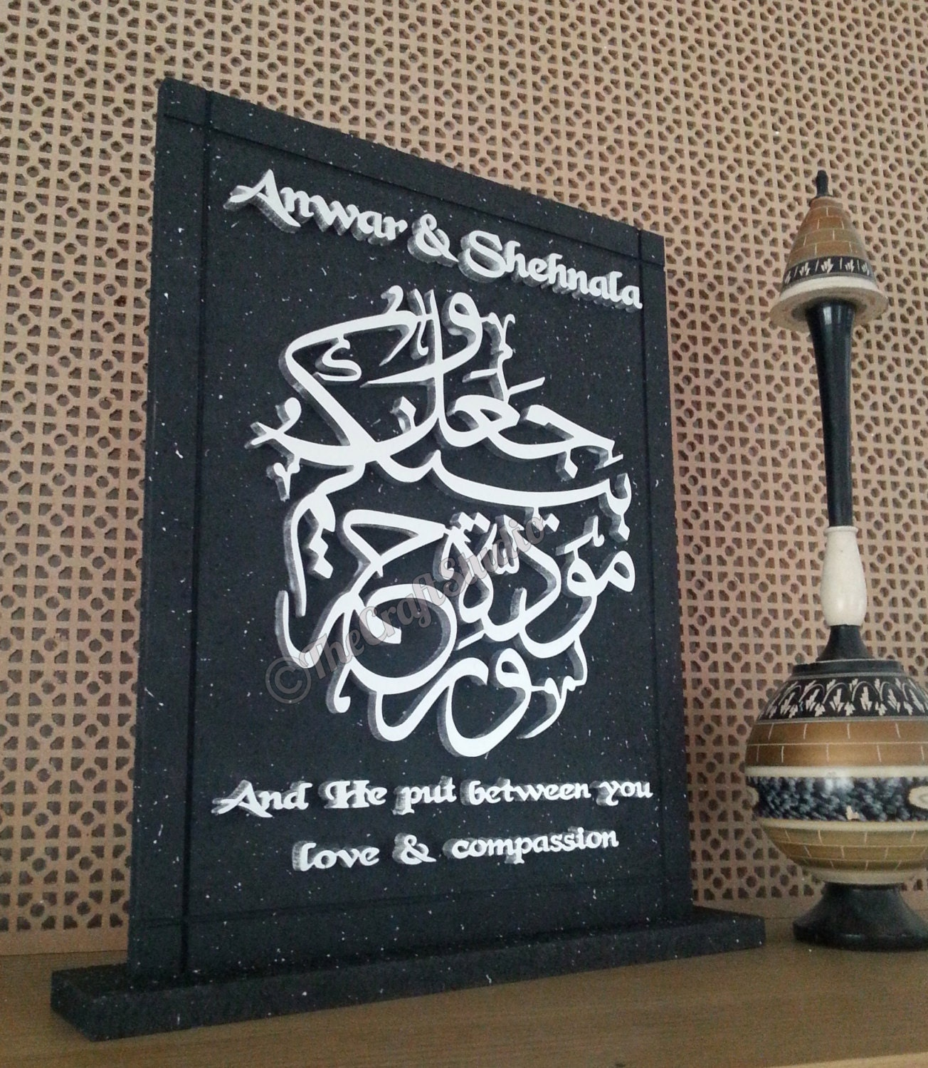 Muslim Wedding Gift: Personalised Islamic Muslim Wedding Gift Surah Rum