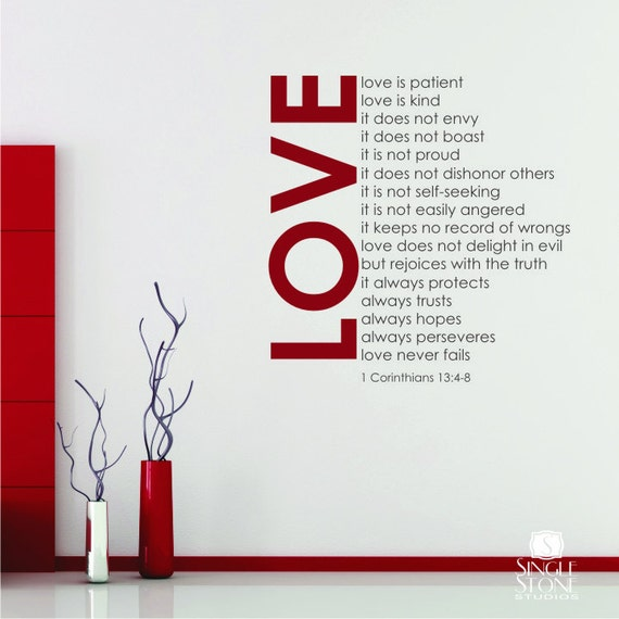 Love Is Patient Love Chapter Wall Decal Quote Vinyl Text