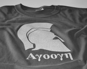 Greek Spartan Ayooyn military t shirt 300 ancient warrior helmet screen print mens tshirt military sparta gift husband father brother son