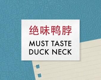 Icky Fridge Magnet. Funny Chinglish Humor. Must Taste Duck Neck