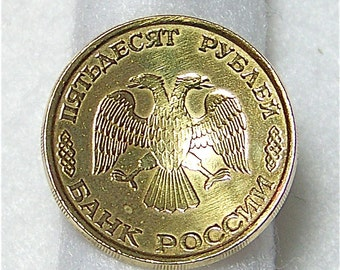 USSR Coin Ring