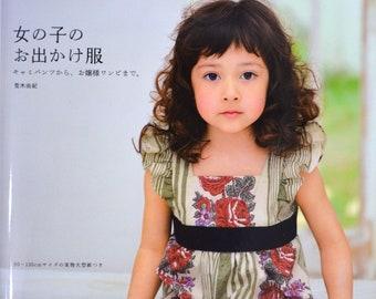 Girls Outing Clothes by Yuki Araki - Japanese Dress Pattern Book