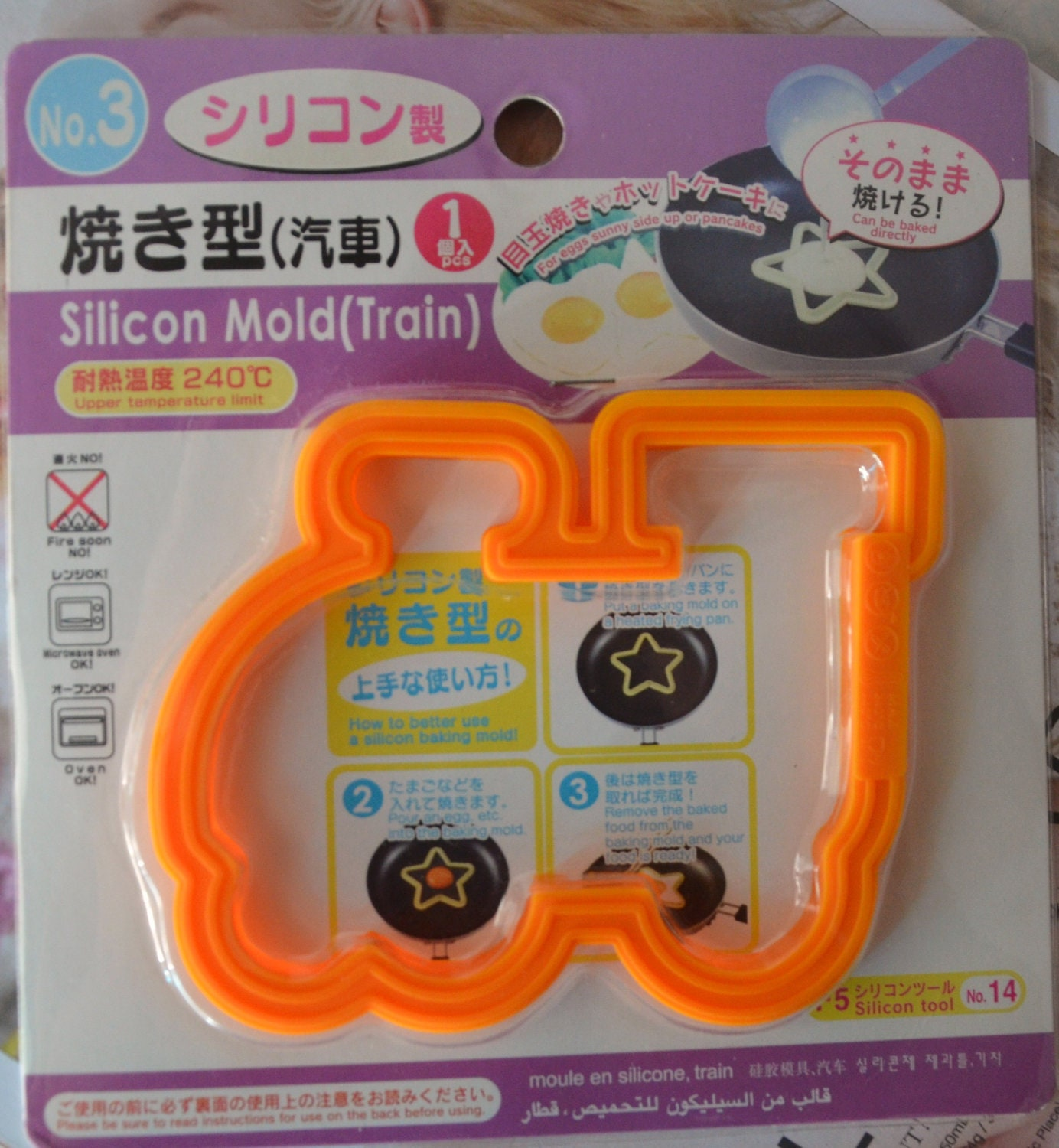 A Cute Silicone Pancake Fried Egg Mold Train By