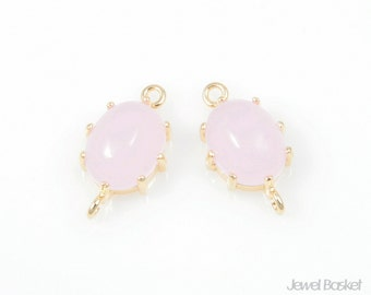 2pcs - Cloudy Pink and Gold Framed oval Connector / ice pink / pink / 16k gold plating / glass / 9mm x 14mm / SPKG003-C2