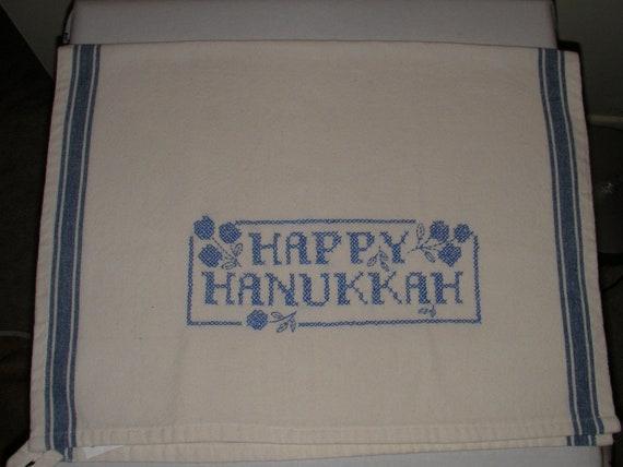 Holiday Tea Towel - Hanukkah