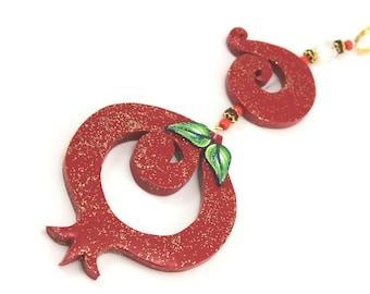 Wall decor red Pomegranate, prosperity symbol, Polymer clay Pomegranate, pomegranate in red, rosh hashanah gift