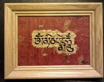 ORIGINAL Mixed Media Buddhist Om Mani Padma Hum 5x7 inch (Outer Frame Dimensions 7x9 inch)