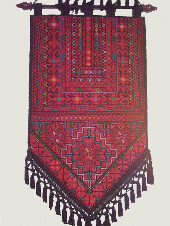 Palestinian Embroidered Wall Hanging By Bedouinheritage On