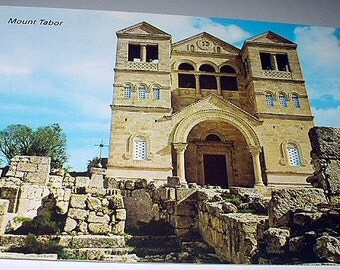 Mount Tabor Basilica of Transfiguration Unused Vintage Postcard Printed in Israel